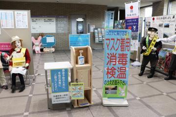 神河町役場の消毒液スタンドの写真